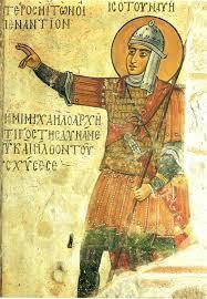 soul of Byzantine