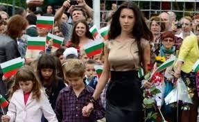 bulgarians